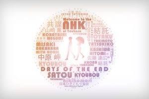 Welcome To The NHK, Anime, Simple, Nakahara Misaki