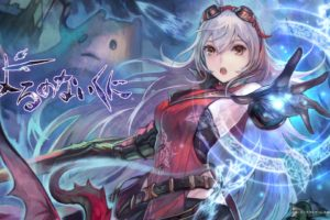 Nights of Azure, Arnice