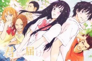 Kimi ni Todoke, Kuronuma Sawako, Ayane Yano, Ryu Sanada, Kazuichi Arai, Chizuru Yoshida, Anime