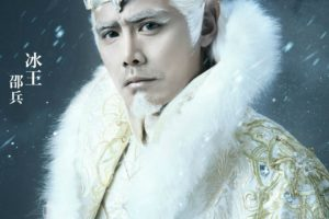 ice, Fantasy, Huancheng, Television, Series, Asian, Oriental, Action, Fighting, Warrior, Fantasy, Martial, Arts, Chinese, China, Romance, Drama, Supernatural, 1icef, Perfect