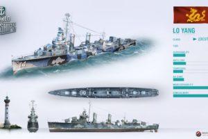 world, Of, Warships, Game, War, Military, Video, Wwll, Battleship, Ship, Boat, Warship, Action, Fighting, Shooter, Simulation, Online, Mmo, Strategy, 1wwar, Battle