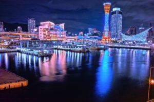 architecture, Asia, Asian, Asians, Buildings, City, Citylife, Cityscapes, Japan, Skyline, Skylines, Skyscrapers, Night, Light, Osaka