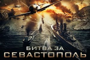 battle, For, Sevastopol, Movie, Film, Russia, Russian, War, Wwll, World, Military, Sniper, Girl, Woman, Women, Female, 1bfs, Historial, History, Action, Fighting, Drama, Soldier, Biography