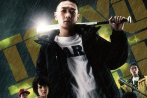 tokyo, Tribe, Crime, Musical, Action, Fighting, Martial, War, Battle, 1ttribe, Dark, Rap, Rapper, Hip, Hop